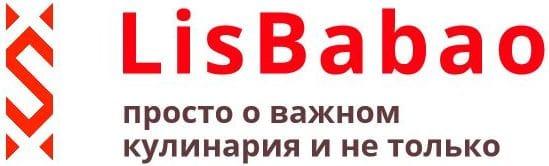 LisBabao